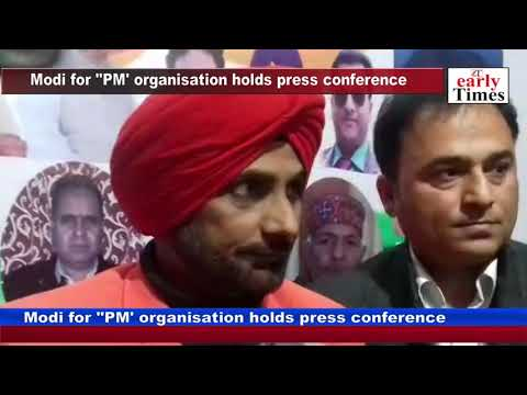 "Modi for ""PM' organisation holds press conference"