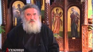 Отац Серафим - 02. део