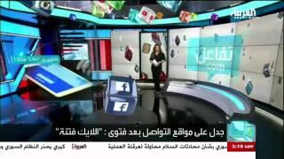 مشاري العفاسي يعيد فضل شاكر للساحة الفنية