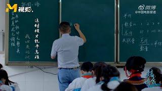杨洋朗读《当那苍黄色的麦浪在随风起伏》致敬乡村教师|致青春|青春诗会朗读【青春诗会—春天里的中国】
