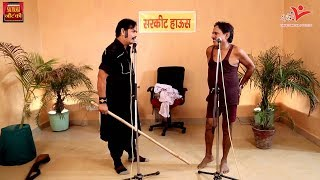 रम्पत की इज्जत पे हमला || Rampat Harami New Comedy || Rampat Harami ki Nautanki || Full Nautanki