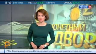 ✅Быстрейший заработок в интернете 100 рублей за 40 секунд без вложений?