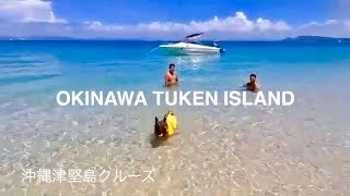 2017年6月30日~7月1日の2日間ヤマハシースタイルAS-21で沖縄マリーナか...