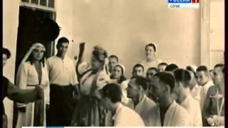 «Вести Сочи» узнали у старожилов, как работал город-госпиталь в годы войны