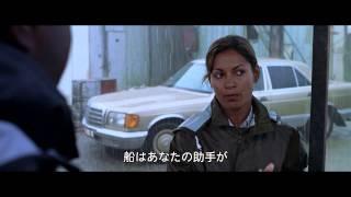 アナコンダ2 (字幕) - 予告編 アナコンダ 検索動画 18