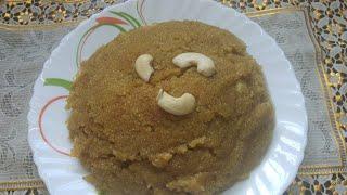 Laapshi Ka Halwa Recipe | Konkani Recipes | Ghare's kitchen