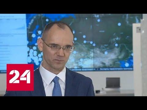 Минпросвещения: сроки сдачи Единого госэкзамена переноситься не будут - Россия 24