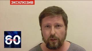 Анатолий Шарий Киве: Почему ты сказал, что киллер будет жить, а он умер? // 60 минут