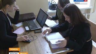 «Роснефть-Пурнефтегаз» возьмет под крыло лучших студентов старейшего вуза Тюмени