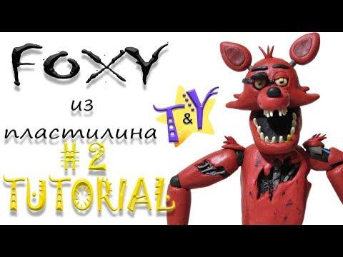 Как слепить Фокси ФНАФ из пластилина Туториал 2 Foxy FNAF From Clay Tutorial 2