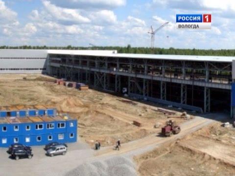 Почти 1 млрд. рублей получит индустриальный парк «Череповец»