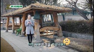 2018 지금은 계양시대_1회썸네일