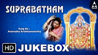 Suprabatham Jukebox - Songs of Perumal - Tamil Devotional Songs