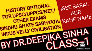SINDHU GHATE CIVILISATION.IAS//PCS//SSC//RLY//UGC NET//EASY TO LEARN CREATING NEW