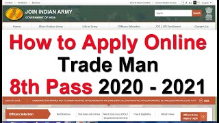 How to Apply Online Indian Army Trade Man Online Registration 2020-21 How to Join Indian Army 2020