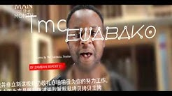 Kakolwe   TMC feat Muzo aka Alphonso AVI
