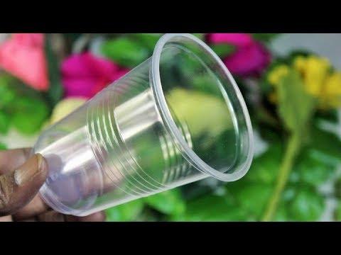প�লাস�টিকের গ�লাস দিয়ে চমৎকার আইডিয়া | Awesome Way To Reuse Plastic Glasses