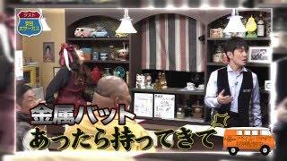 「笑喫茶☆つっちー」はAmazonプライムビデオで配信中の番組です。 第9...