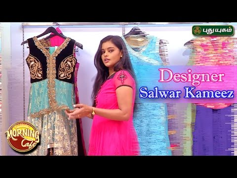 Designer Salwar Kameez ஆடையலங்காரம் 18-05-17 PuthuYugamTV Show Online