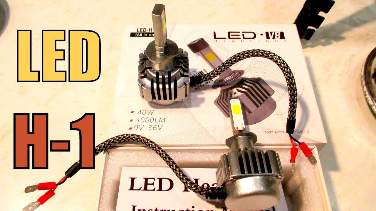 Сверх яркие светодиодные лампы для автомобилей H7, HB4, H11 - YouTube