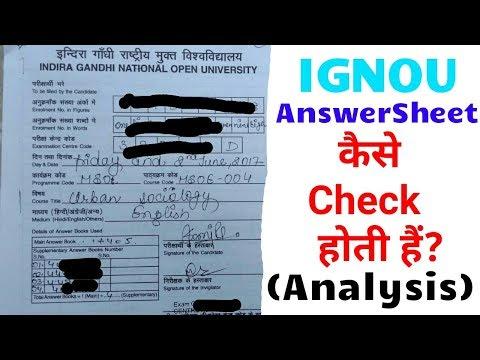 IGNOU ANSWERSHEET KESE CHECK HOTI HAI? || Paper Checking Analysis OF IGNOU ||