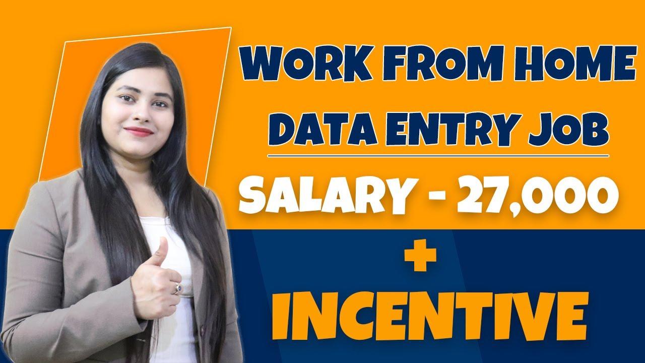 Data Entry Job 2020 Data Entry Job From Home Online Data Entry Jobs Part Time Job Freelancer Youtube