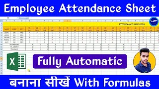 How to make an fully automated attendance sheet in excel with formula 2020 | make attendance sheet🔥🔥