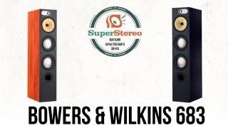 видео Обзор акустики Bowers&Wilkins 802D3 в журнале «Stereophile»