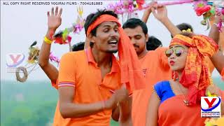हँस मत पगली काँवर गिर जायेगा    Bolbam Kanwar Geet    Singer AJEET SWARAJ   YouTube 1080p