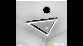 DELTA - оригинальный подвесной светодиодный светильник / BOSMA™ от МДМ-Лайт (LED)(, 2015-05-21T07:36:43.000Z)