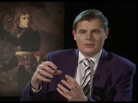 Правда о войне 1812 года (первая серия: Наполеон)
