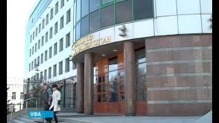 """Новые подробности в деле о тресте """"Уфагражданстрой"""""""