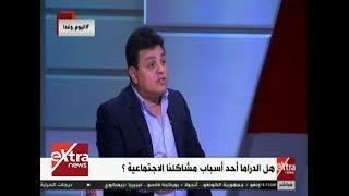 اليوم وغدًا| كيفية التسويق الصحيح للمجتمع المصري من خلال أعمال الدراما