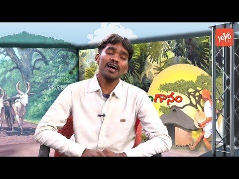 Emi Marenu Emi Marenu Ra Song by Folk Singer Balakrishna | Latest Telangana Folk Songs | YOYO TV