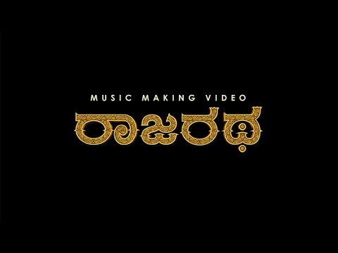 Rajaratha - Music Making | Nirup Bhandari | Avantika Shetty | Puneeth Rajkumar | Anup Bhandari