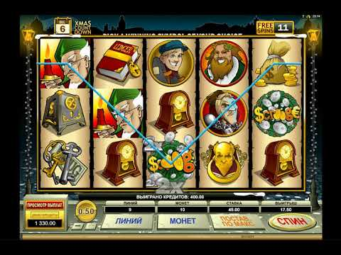 Онлайн игры на деньги с людьми