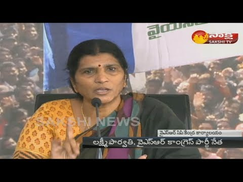YSRCP Lakshmi Parvathi Fires    పిల్ల కాంగ్రెస్ టీడీపీయే అని స్పష్టమైంది: లక్ష్మి పార్వతి