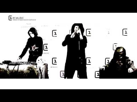 Дэни Добрый - Кто Свят (live in E1 Studio)