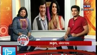 Zee 24 taas : Celebrity Chat Ashutosh Kulkarni
