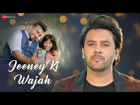 Jeeney Ki Wajah - Official Music Video | Javed Ali | Laiba Mahloof | Liyakat Ajmeri | Husna Khan
