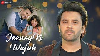Jeeney Ki Wajah - Javed Ali, Laiba Mahloof Mp3 Song Download