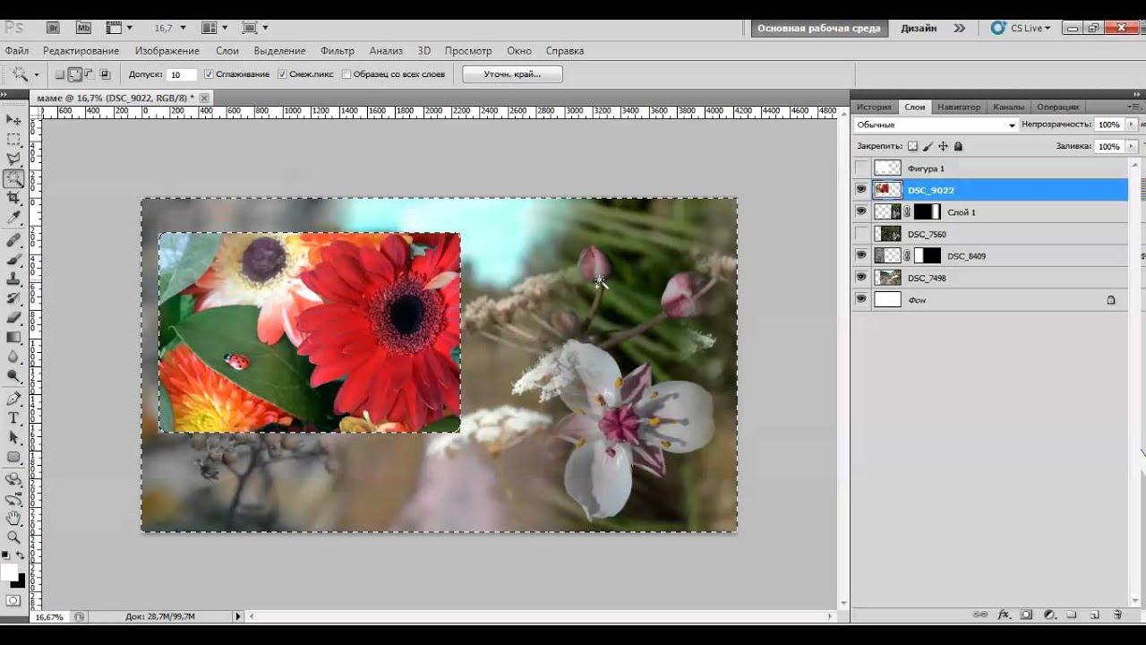 Приложение из фото сделать рисунок мультяшный фильтр