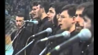 Grup Genç Tohum (Fecre Doğru 1996)