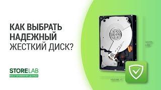 Выбираем лучший жесткий диск для дома и работы (2018)