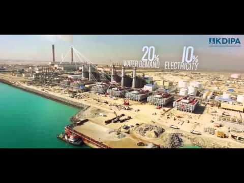 Kuwait - Discover the Opportunity Promo | KDIPA