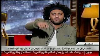 نفسنة | النجم محمد على ميزو يقلد الفنان #محمد_رمضان!