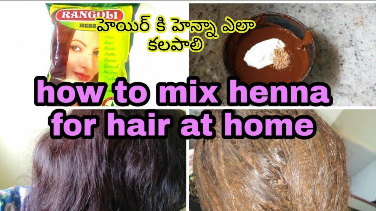 33 Top Images Rangoli Black Henna Powder For Hair ...