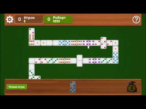 Simple Dominoes (by Random Salad Games LLC) - board game for android - gameplay.
