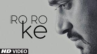 Ro Ro Ke by Masha Ali Mp3 Song Download