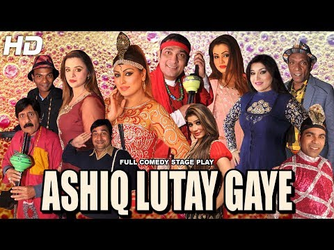 ASHIQ LUTAY GAYE (FULL DRAMA) 2017 NEW STAGE DRAMA - HI-TECH MUSIC